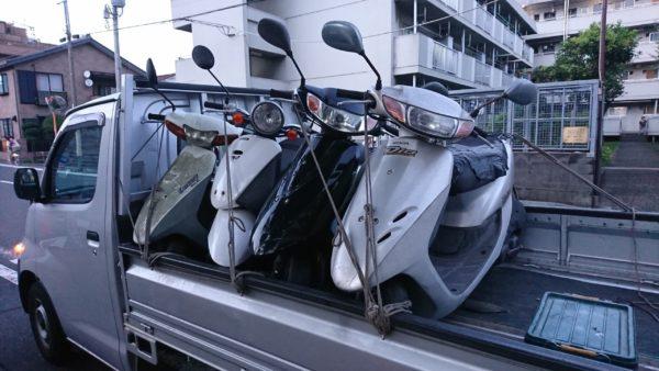 原付の廃車手続き方法